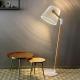 ZIGGI - lampadaire led effet 3D