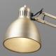 ARCHI T2 NORDIC LIVING - lampe d'architecte