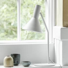 LYSS - lampe de table orientable